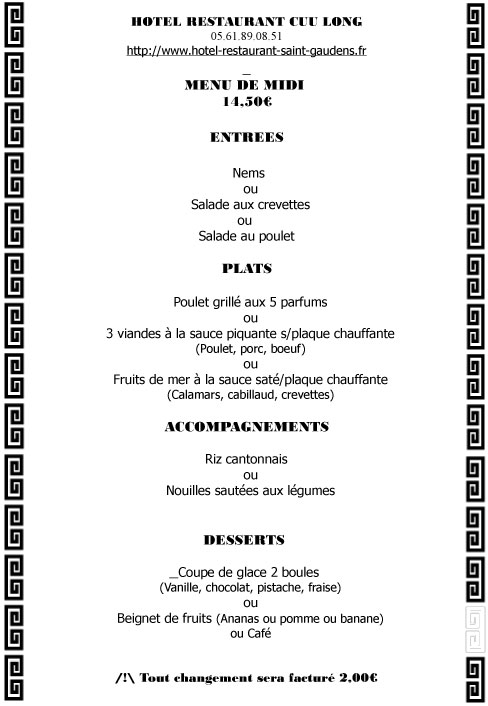 Menus-restaurant-asiatique-saint-gaudens-1